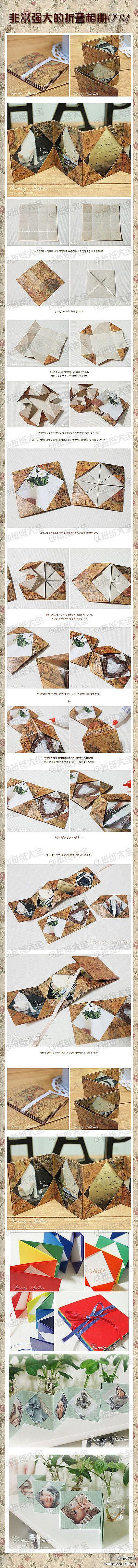 手工DIY *-**-*DIY- 复古感十足的的折叠相册!!!… Too cool. Lovely origami picture frame!