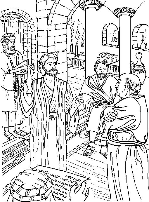 Apollos ABDA ACTS Arts And Publishing Coloring Page