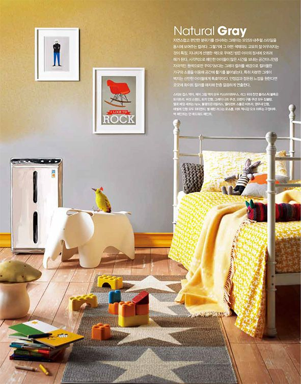 Kids Bedroom 2014 524 best kid's room images on pinterest