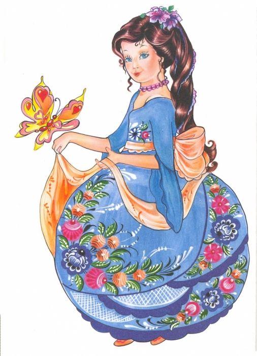 Светлана Вохринцева - Раскраска народного костюма «Россиночка» ГОРОДЕЦКАЯ РОСПИСЬ.