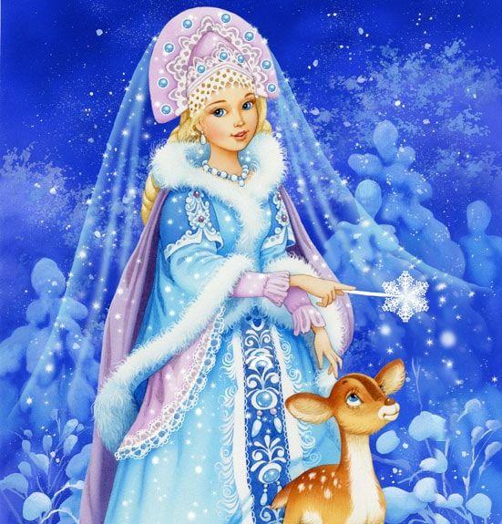 Красивые открытки снегурочки, поздравление окончанием месяца