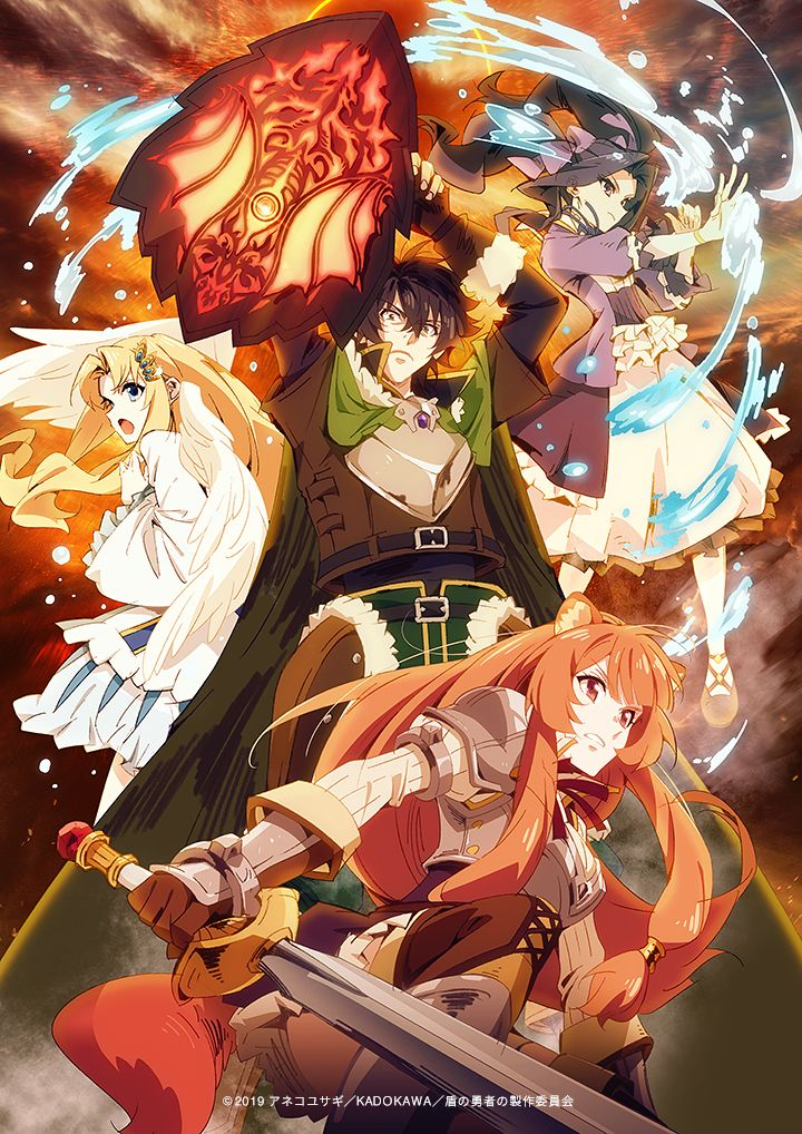 The Rising Of The Shield Hero Key Visual 3 Animes Wallpapers