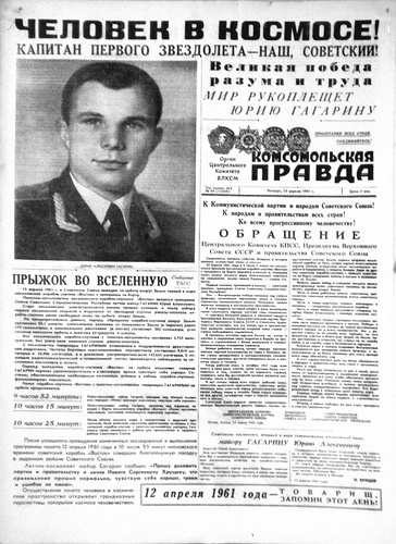"The first page of the Russian newspaper ""Komsomolskaya Pravda"" with the article about Gagarin's space flight. 12 April 1961. #Yuri_Gagarin"