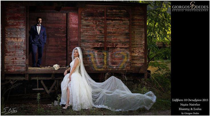 Φωτογράφηση γάμου, next day φωτογράφηση γάμου στο Ναύπλιο