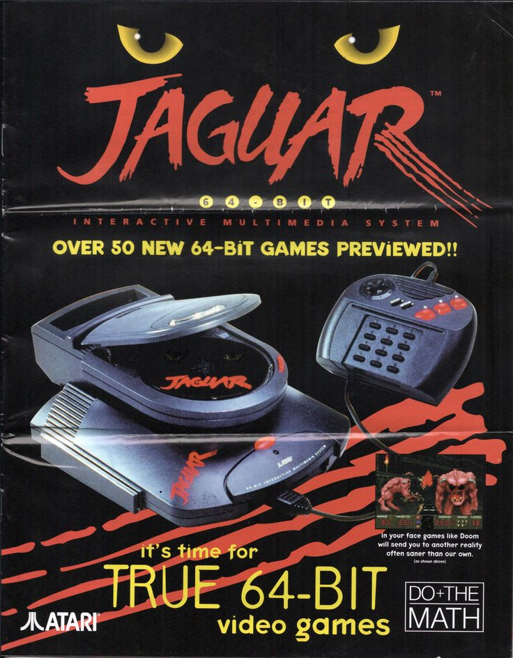 1994/95 Atari Jaguar game catalog —...