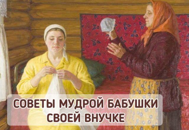 Советы бабушек   Лайфхак - Полезные советы   Яндекс Дзен