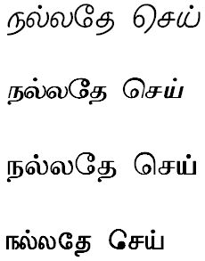 Free Tamil fonts - Tscii, Unicode, TAB, TAM, etc. - for download. Free Indic (Indian Language) fonts.