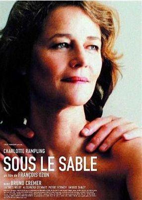 まぼろし Sous_le_sable