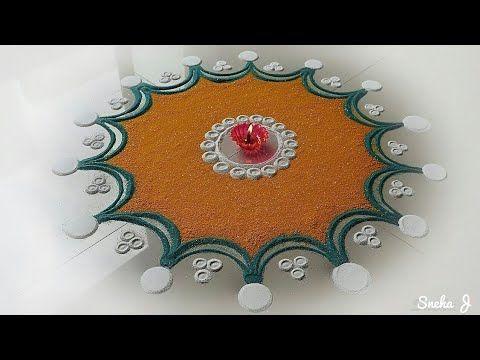 Beautiful innovative multicolor rangoli design.by DEEPIKA PANT - YouTube