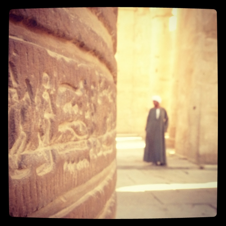 komo obo temple egypt
