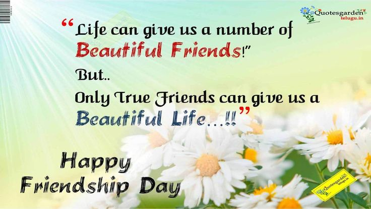 Friendship Day Poem You Are Mine \uamp; Quote Wallpaper for Facebook 1920×1080 Friendship Day Quotes | Adorable Wallpapers