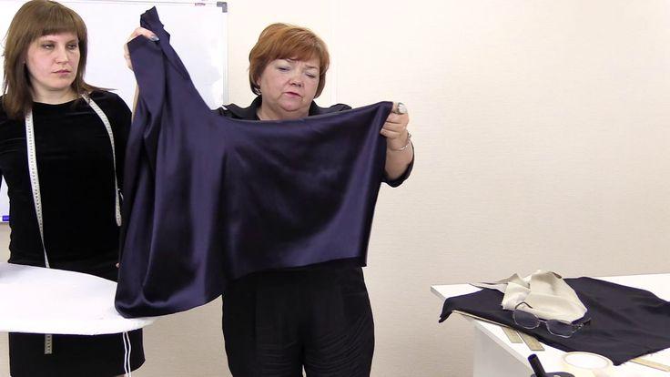соединение ассимитричной юбки с обтачкой