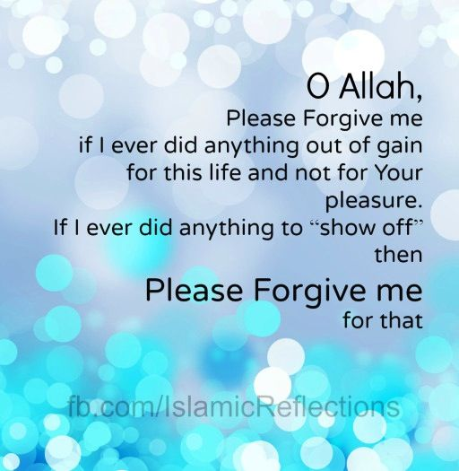 ya allah forgive me quotes - photo #3