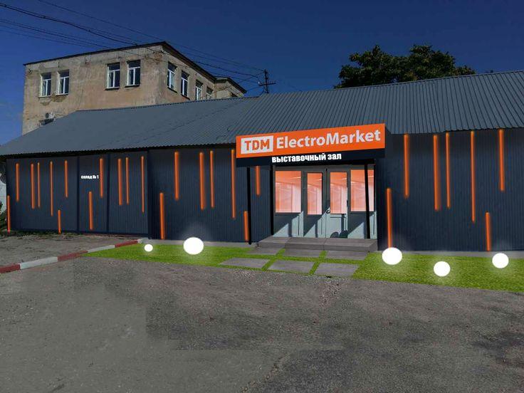 Фотоколлаж дизайна фасада для магазина электрики Exterior light store boutiqe