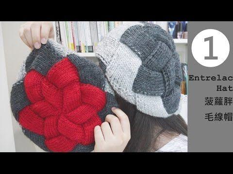▶◁Entrelac Hat◣◢ 菠蘿胖毛線帽 ❶ - YouTube