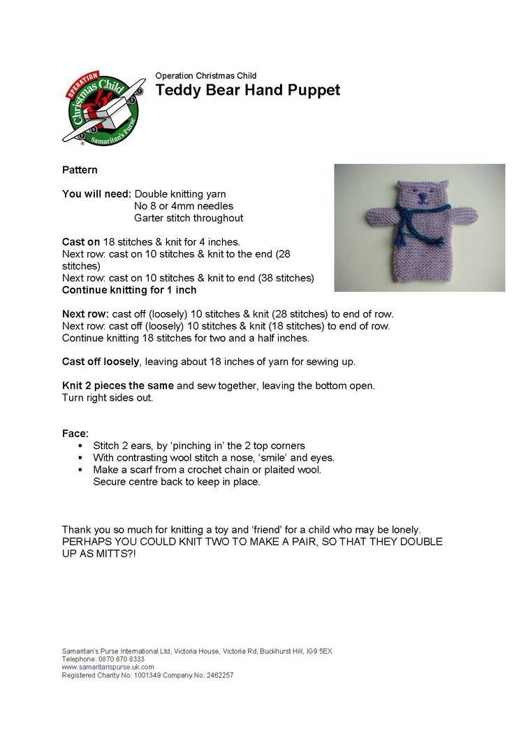 Christmas Shoebox Project 2021 Teddy Pattern In 2021 Operation Christmas Child Knitting Patterns Toys Puppet Patterns