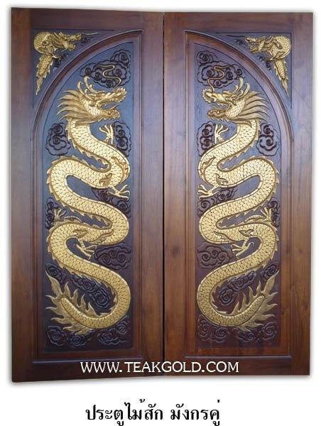 Double dragon Thai teak