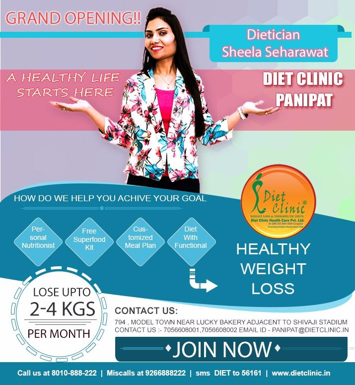 Grand Opening , Panipat  - get inagural DISCOUNT Of Rs 500/-  on Joining DIET CLINIC PANIPAT . Address    :-   794 , Model Town Near Lucky Bakery Adjacent to shivaji Stadium