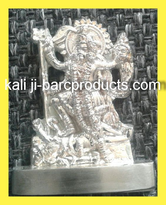 parad mahakali ji- Festival season is coming now ,don't wait for Navratri  & diwali ,order now on sanjayonline08@gmail.com / jainsm7@yahoo.com or whatsapp on 07389897140 or call us on 09752162785 or visit-www.jewelsastro.com or tweet us on https://twitter.com/sanjayhealing  FOR parad lakshmi ji , parad Vishnu ji,parad mahakali ji,parad ganesh ji,parad saraswati ji, parad hanuman ji, parad nandi ji,parad shiv ji,parad shivling {offer from barc,Bhopal-india}
