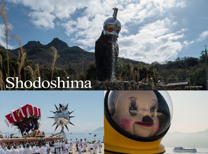 Shodoshima Project