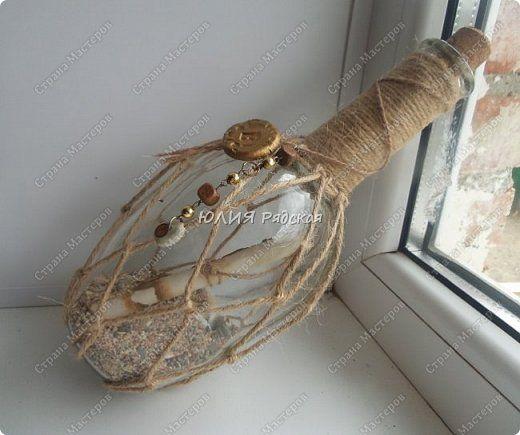 Поделка изделие Плетение Ура теперь и у меня есть бутылка  Бусины Бутылки стеклянные Камень Клей Материал природный Мешковина Песок Ракушки Шпагат фото 1