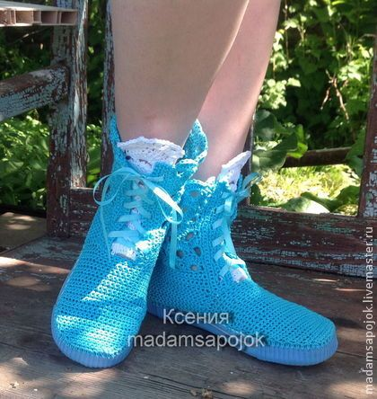 Вязаные сапожки (хлопок) для улицы - голубой,Вязаные сапоги,вязаная обувь