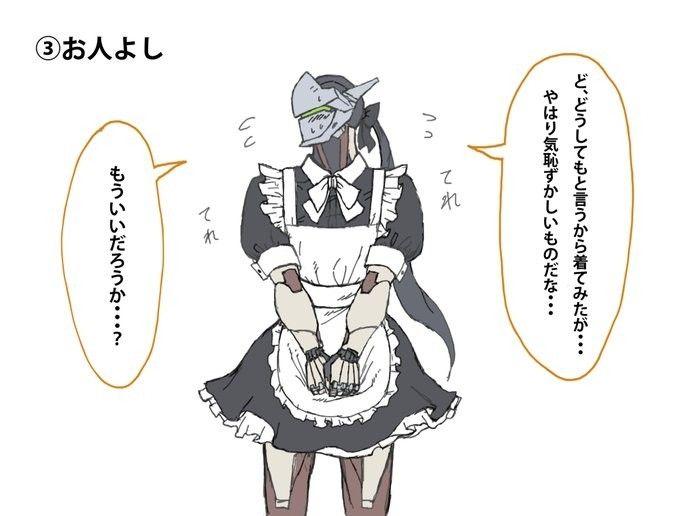 麻綿混合タオルケット @Aka_m_335  皆さんはどのゲンジがお好きですか