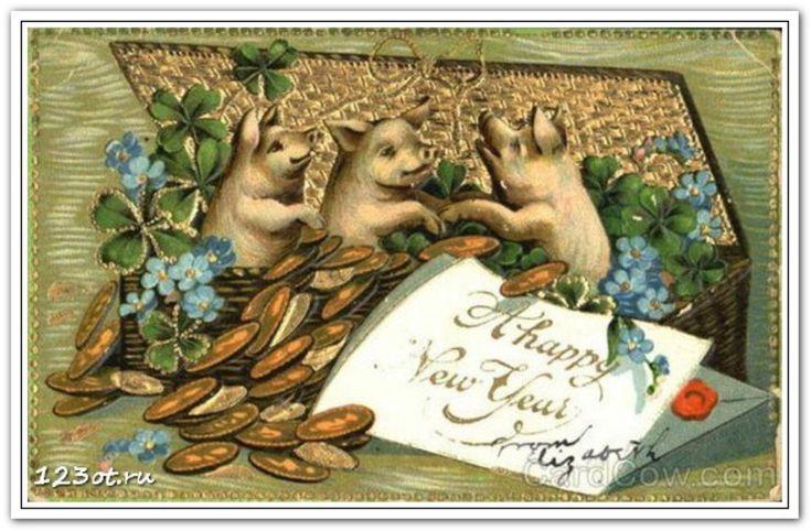Приглашения готовые, открытка со свиньей на английском
