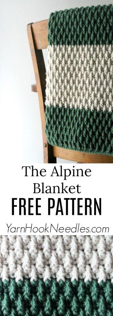 The Alpine Blanket Pattern - Crib size, but can be made any size. YarnHookNeedles