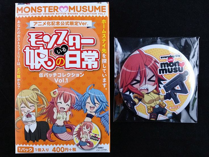 Monster Musume no Iru Nichijou Zombina Button Can Badge Limited Ver. | Collectibles, Animation Art & Characters, Japanese, Anime | eBay!
