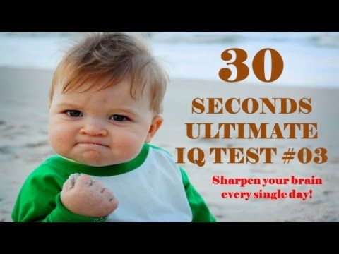 30 Second Ultimate IQ Test #03