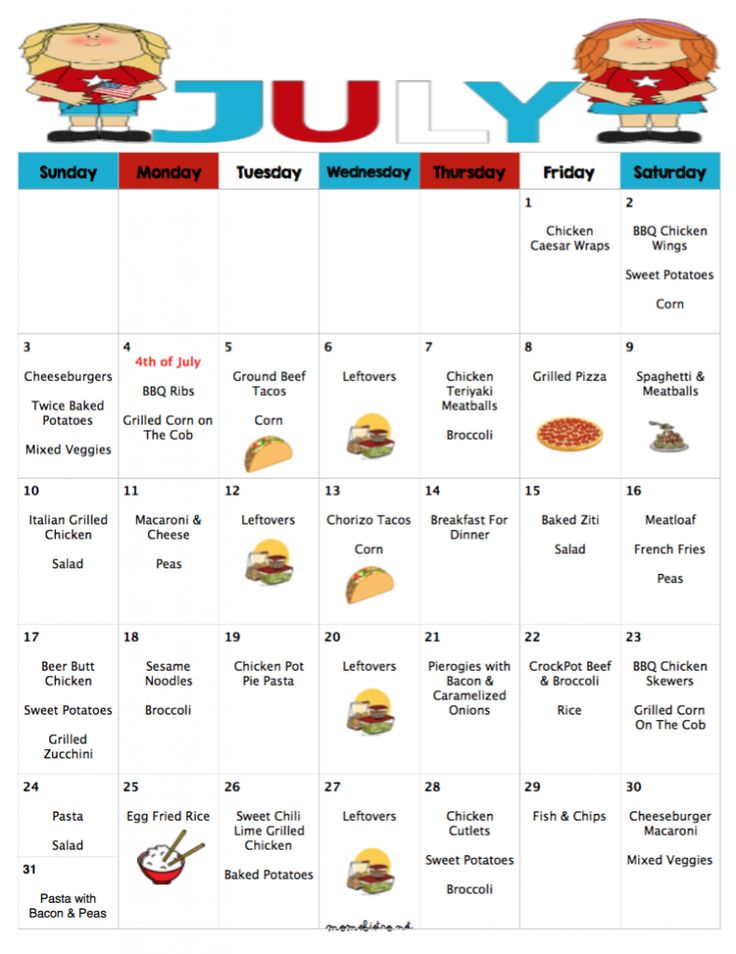 Blank Calendar Kid Friendly : Best ideas about june calendar printable on