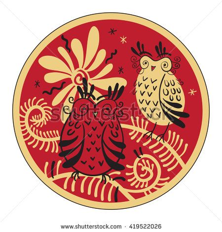 Vector illustration with hand drawn owls in traditional russian folk style. Mezen painting.