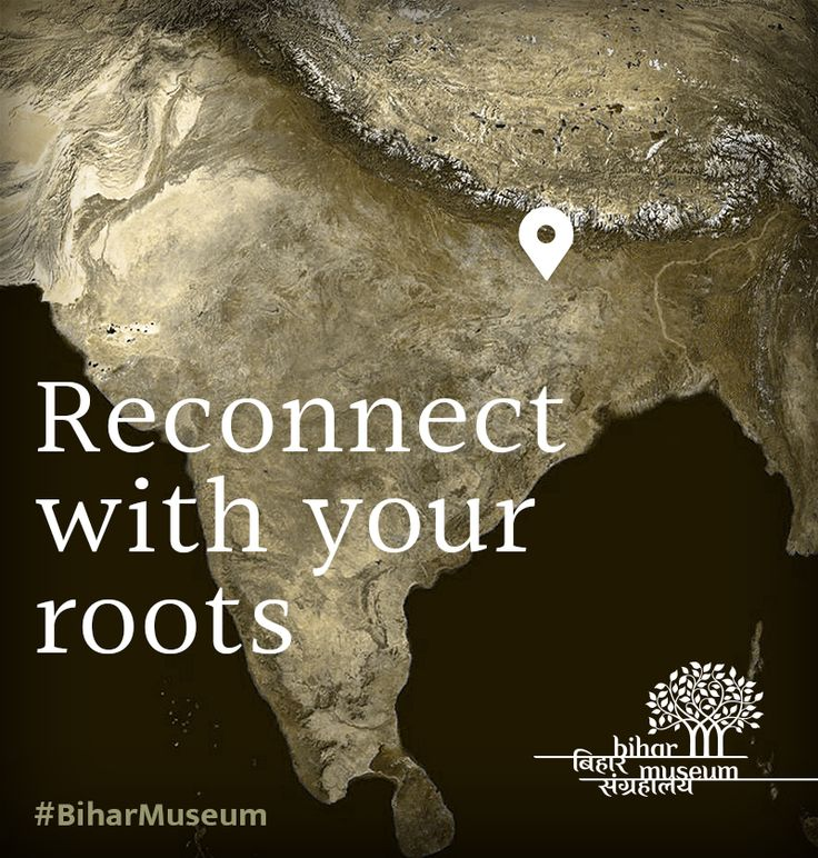 Bihar and the world.  People in Mauritius, Fiji, Suriname, British Guyana and Uganda and in some parts of Burma & Nepal can be found speaking Bhojpuri, a language that originated in Bihar.  Reconnect with your roots with me at the #BiharMuseum. #BihariPride #Bihar #Museum #Patna