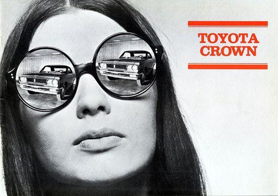 么Toyota Crown