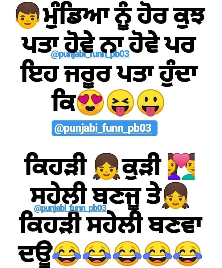 Quotes Punjabi Quotes Jokes