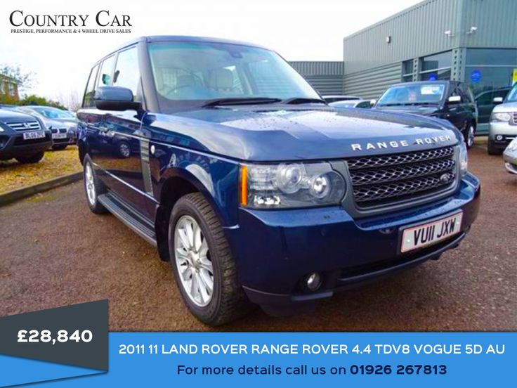£28,840 | 2011 11 #LAND ROVER RANGE ROVER 4.4 TDV8 VOGUE 5D AU #land rover used cars  #best second hand cars #used car to buy - www.countrycar.co.uk - Call Us On - 01926 267813
