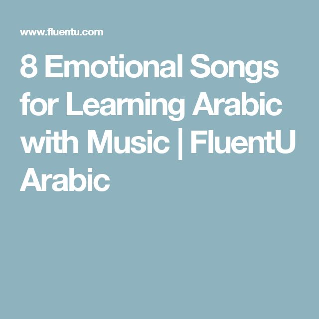 8 Emotional Songs for Learning Arabic with Music | FluentU Arabic