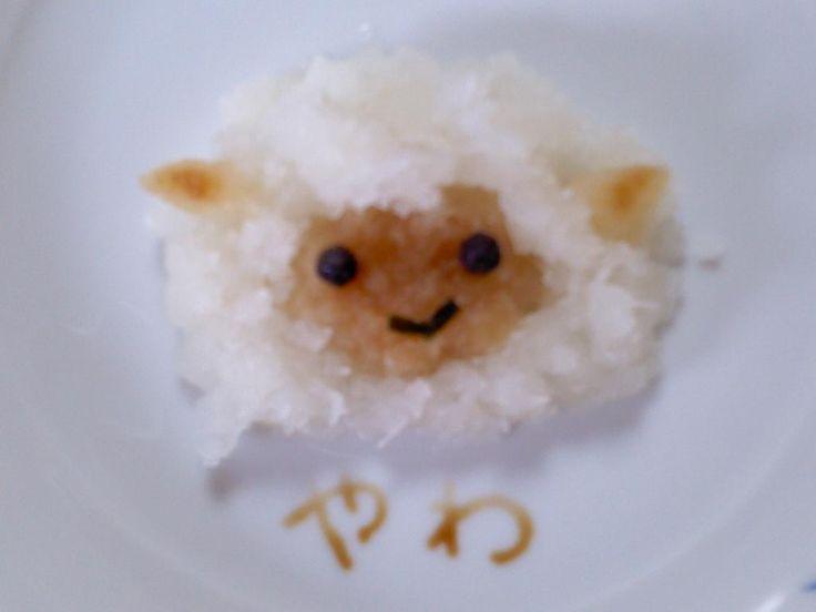 羊 by 外務省やわらかツイート