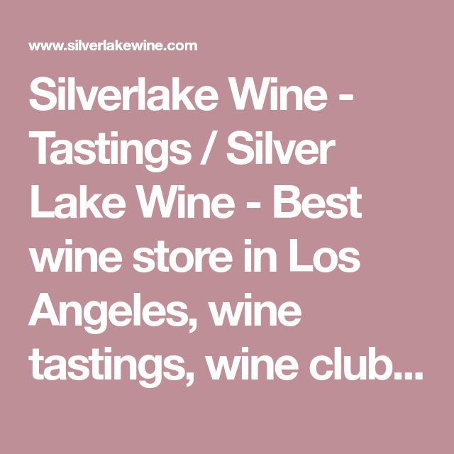 Silverlake Wine - Tastings / Silver Lake Wine - Best wine store in Los Angeles, wine tastings, wine club, gifts, private parties, delivery, shipping, boutique small production.