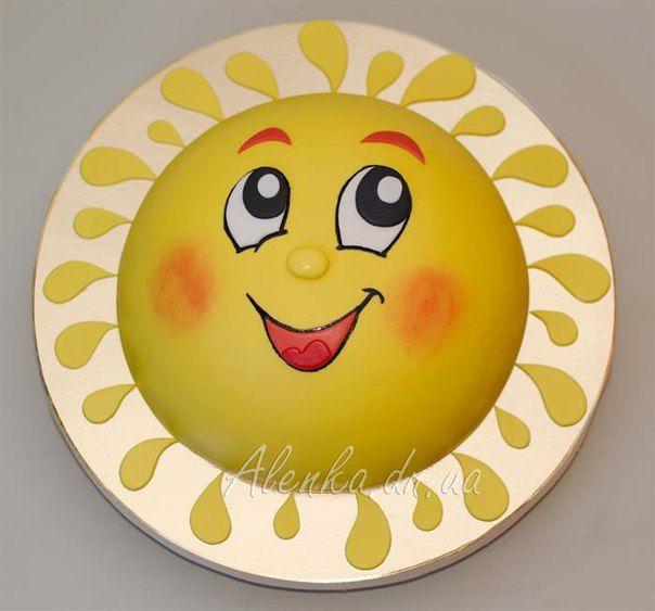 торты с солнышком картинки люди проверяют