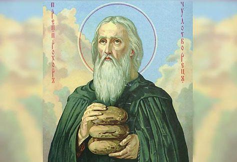 Λόγοι πνευματικοί Ο Όσιος Πρόχορος και το θαύμα με το πικρό ψωμί που έγινε γλυκό!!!