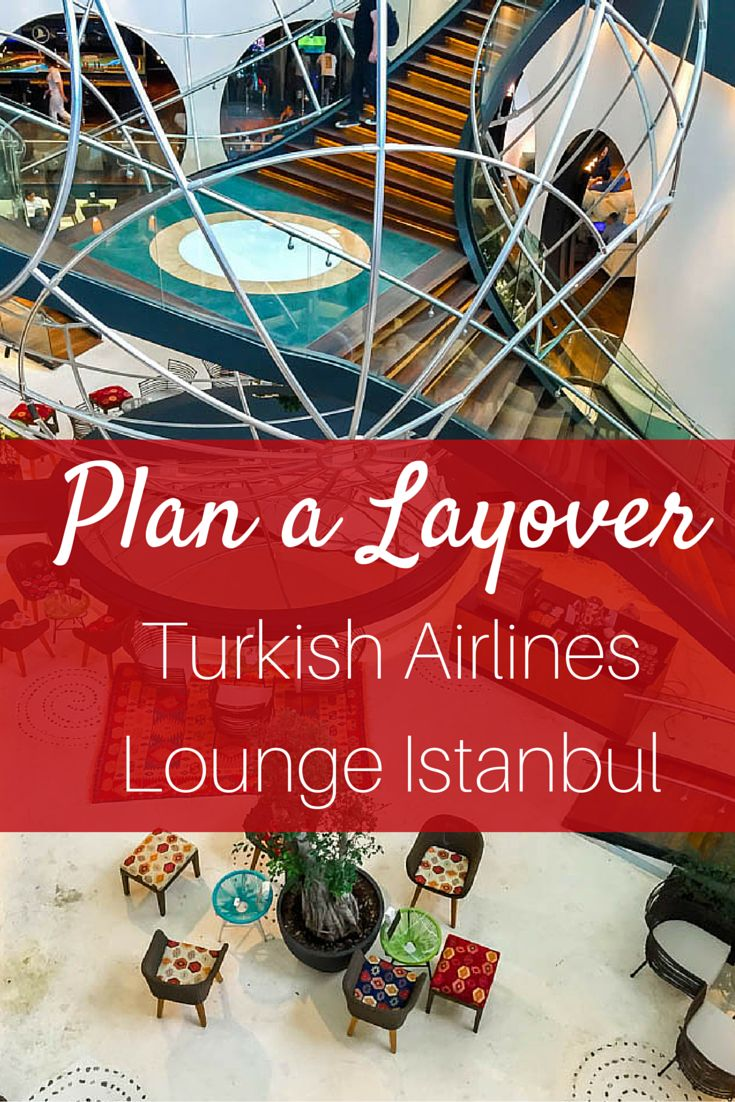 Five reasons you will want to plan a long enough layover to enjoy the Turkish Airlines CIP Lounge at Ataturk Airport in Istanbul.