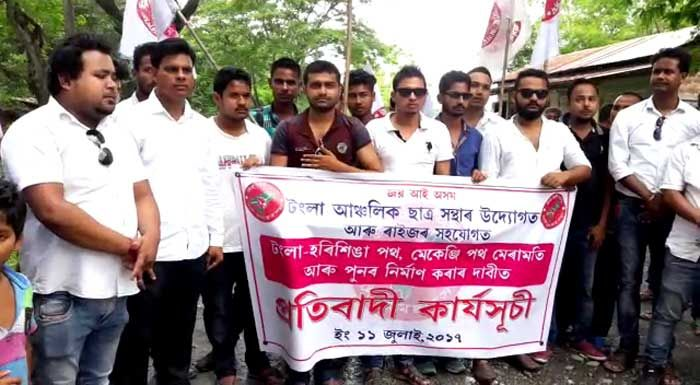 AASU Stages Road Blockade Expressing Grave Concern Over Pathetic Road Conditions