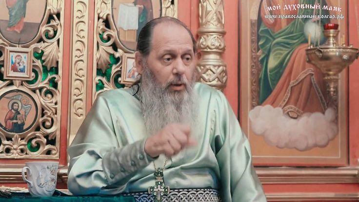 Почему православные молятся святым? Православные вопросы. Смотрите на Пр...