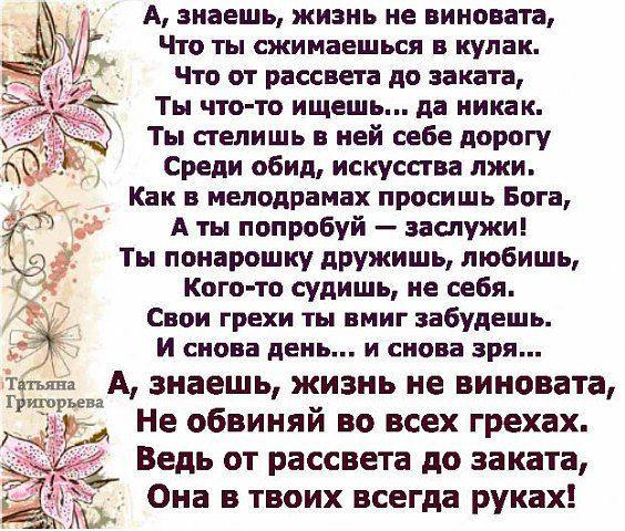 Маргарита Мхамадиева