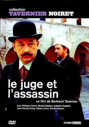 Le juge et l'assassin (film de droit)