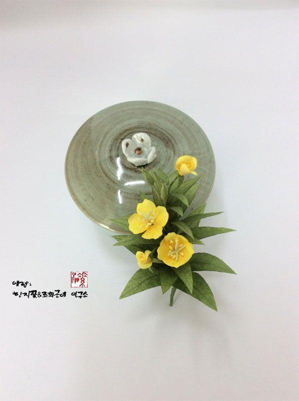 주문제작 조화공예 한지꽃 달맞이꽃 Oenothera tetraptera of artflower crafted (Requested by customer) http://blog.naver.com/koreapaperart  #조화공예 #종이꽃 #페이퍼플라워 #한지꽃 #아트플라워 #조화 #조화인테리어 #인테리어조화 #인테리어소품 #주문제작 #수강문의 #광고소품 #촬영소품 #디스플레이 #artflower #koreanpaperart #hanjiflower #paperflowers #craft #paperart #handmade #달맞이꽃