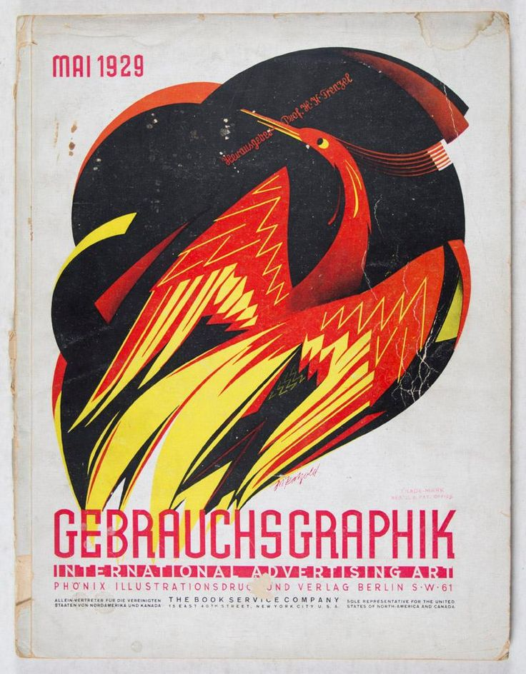 Gebrauchsgraphik. International Advertising Art 1929, 4 Issues by Frenzel, H. K. (ed.): Phönix Illustrationsdruck und Verlag, Berlin Softcover, First edition. - ERIC CHAIM KLINE, BOOKSELLER (ABAA ILAB)