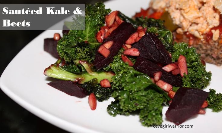 Shake up your sautéed kale!